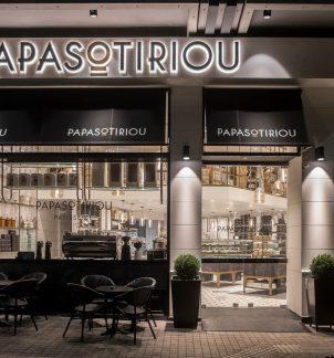 Papasotiriou